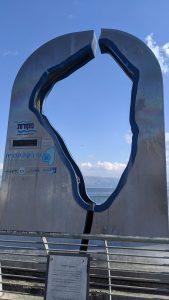 Shape of the Galilee lake